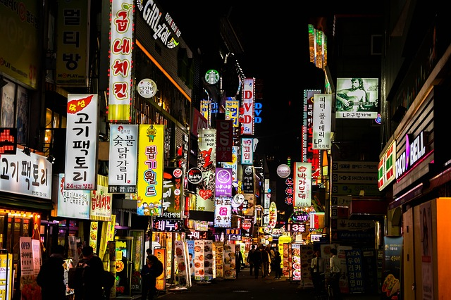 Teaching English in Seoul South Korea